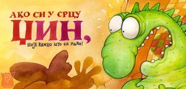 Dobrosav Bob Živković – Kad crtam, ne lažem